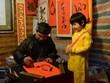 新春送字求字——越南优良文化