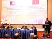 第三次越老两党理论研讨会在河内举行