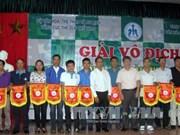 2015年越南全国国际象棋团体锦标赛正式开赛