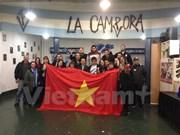 有关越南座谈会在阿根廷举行