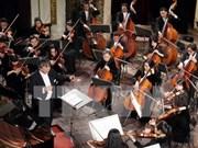 2015年穿越越南丰田音乐会活动即将于下个月举行