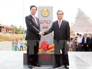 越南清化省与老挝华潘省已完成界碑加密与改造工作