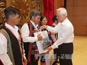 越南国会副主席汪周刘会见广南省少数民族人士代表