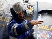 菲总统阿基诺发表国情咨文