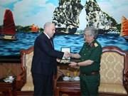 进一步促进越南—以色列防务合作