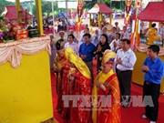 越南广义省就山美大屠杀事件烈士和无辜平民举行超度祈福法会