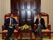 越南国家银行行长阮文平会见国际货币基金常驻越首席代表