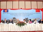 第九届东盟-中国社会发展与减贫论坛在万象举行
