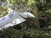 老挝失踪军机Mi-17已经找到