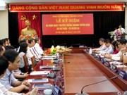越共宣教工作传统日85周年纪念典礼在河内举行