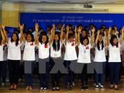 """""""越南骄傲""""2015年夏令营给旅外越南青年留下深刻印象"""