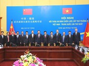 越南公安部和中国国家安全部首次副部长级安全战略对话在河内举行