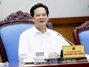 阮晋勇总理:采取有力措施 努力完成所提出的目标