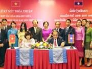 越南胡志明博物馆与老挝凯山·丰威汉博物馆加强合作