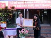 越南国会副主席丛氏放出席在兴安省举行的越南英雄母亲称号追授仪式