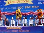 永隆省动工兴建九龙江三角洲地区最大的社会保障性住房项目