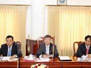 越南与老挝政府监察总署加强合作