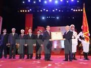 阮富仲总书记出席《共产主义》杂志创刊85周年纪念活动