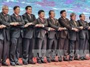 第48届东盟外长会议在吉隆坡开幕
