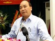《反腐败法》实施10年总结指导委员会成立