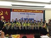参加第43届世界技能大赛的越南代表团出征仪式在河内举行