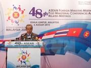 东盟希望加强磋商 早日制定《东海行为准则》