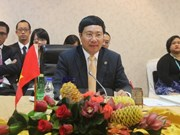 越南政府副总理范平明出席第八届美国与湄公河下游国家外长会议