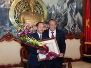 越南最高人民法院院长张和平会见老挝最高人民法院副院长坎潘·桑达拉
