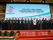 东盟与中日韩外长会议和东亚峰会外长会议在吉隆坡召开
