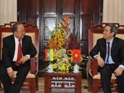 越缅两国中央银行加强合作