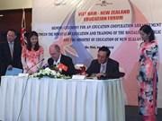 越南与新西兰加强教育合作