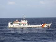 越南政府接受日本政府援助的渔检船