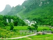 越中《板约瀑布地区旅游资源共同开发和保护协定》第四轮谈判在北京举行