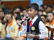 2015年第四次国家儿童论坛开幕