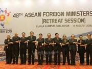 东盟在东海问题上的统一和团结
