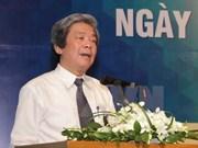 越南新闻工作者协会第十次代表大会今日召开