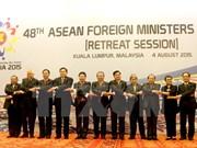 越南政府副总理兼外长范平明:越南为第48届东盟外长会议的成功作出积极贡献