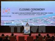 第48 届东盟外长会议闭幕并发表联合公报