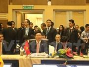 东海问题成为第二十二届东盟地区论坛的热点话题