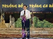 越南国家主席张晋创出席宜安省桩盆历史遗迹区建设工程竣工典礼