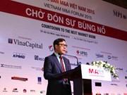 2015年越南并购市场即将迎来新浪潮