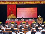 越共中央总书记阮富仲出席党中央办公厅第三次爱国竞赛大会