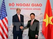 美国国务卿约翰·克里出席有关越美发展合作20周年的研讨会