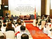越南政府总理阮晋勇抵达新加坡同旅新越南人社群代表会面