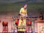 """""""美国越南文化日""""活动正式拉开序幕"""