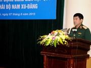 关于参与联合国维和行动的经验总结会议在河内召开