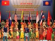 越南加入东盟20周年纪念典礼在胡志明市举行