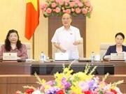 越南第十三届国会常委会第40次会议在河内开幕