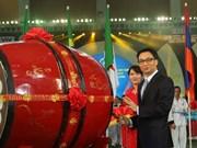 2015年首届传统武术大会正式开幕