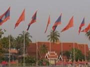 老挝担任2016年东盟轮值主席国一职后将着力维护东盟的团结